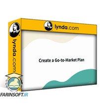 دانلود lynda Create a Go-to-Market Plan