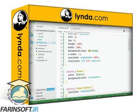دانلود lynda CSS: Enhancing Interfaces with Animation
