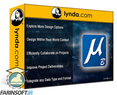 دانلود lynda Learning MicroStation CONNECT Edition for General Users