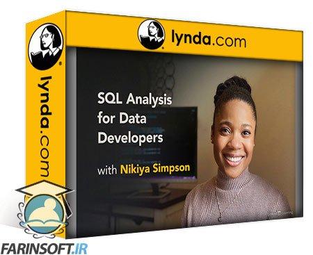 دانلود lynda SQL Analysis for Data Developers
