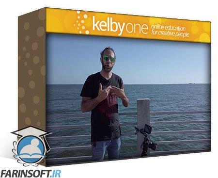 دانلود KelbyOne Focus & Focal Length Blending for Landscapes
