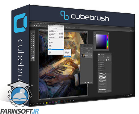 دانلود Cubebrush Getting Started with Digital Painting