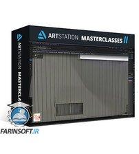 دانلود ArtStation Realistic Set Design in Blender
