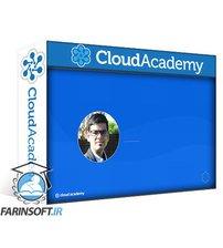 دانلود Cloud Academy Building and Configuring CICD pipelines on GCP