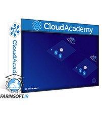 دانلود Cloud Academy Getting Started with Azure Virtual Networks