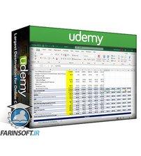 دانلود Udemy 2020 Discounted Cash Flow(DCF)Valuation | Financial Modeling