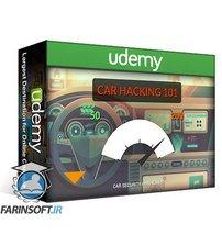 دانلود Udemy CAR HACKING 101