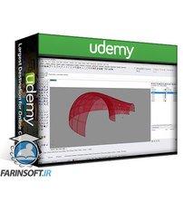 دانلود Udemy Grasshopper & Rhino Architectural Structure Curve Attractor