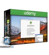 دانلود Udemy How to make a Social Networking app -Android App Development (112020)