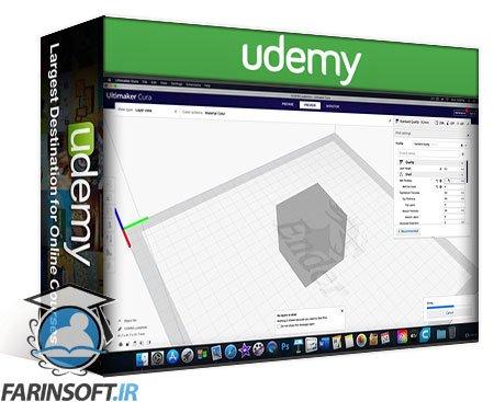 دانلود Udemy How to Optimize 3D Prints