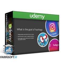 دانلود Udemy Instagram Marketing 2021: Growth and Promotion on Instagram