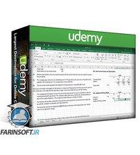 دانلود Udemy Learn Financial Modelling in MS Excel