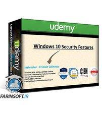 دانلود Udemy MS Cybersecurity Pro Track: Windows 10 Security Features