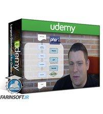 دانلود Udemy PHP 8 unchained – start with the new version