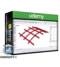 دانلود Udemy Rhino and Grasshopper Interlocking Roof Structure