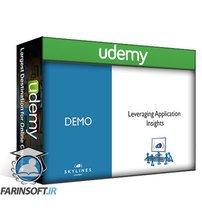 دانلود Udemy SkyLinesAcademy – Microsoft AZ-204 Certification Course Developing Solutions for Azure