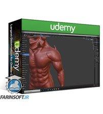 دانلود Udemy The Ultimate Blender 3D Sculpting Course