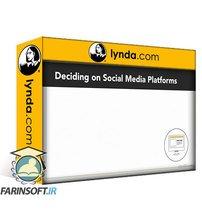 دانلود lynda B2B Foundations: Social Media Marketing