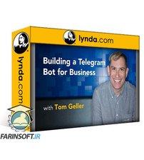 دانلود lynda Building a Telegram Bot for Business