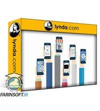 دانلود lynda Distributing Your Android App for Kotlin Developers