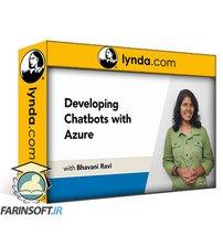 دانلود lynda Developing Chatbots with Azure