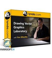 دانلود lynda Drawing Vector Graphics Laboratory
