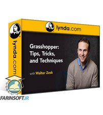 دانلود lynda Grasshopper: Tips, Tricks, and Techniques