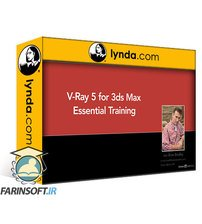 دانلود lynda V-Ray 5 for 3ds Max Essential Training