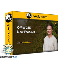 دانلود lynda Office 365 New Features (Microsoft 365)