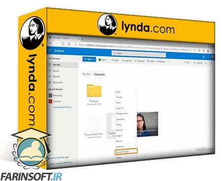 دانلود lynda OneDrive for Business Essential Training
