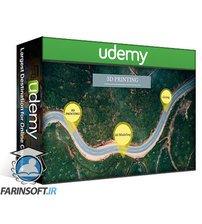 دانلود Udemy 3D Printing using fusion 360