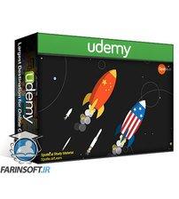 دانلود Udemy Astronomy And Astrophysics Bootcamp By Spotle
