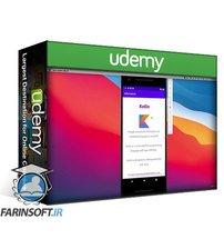 دانلود Udemy Create Apps in Android Studio using Kotlin