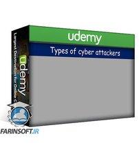 دانلود Udemy Cyber Security 2021: Beginners Guide to Cyber Security™