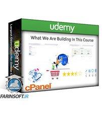 دانلود Udemy Learn Complete Web Development Course Using PHP/MySQL