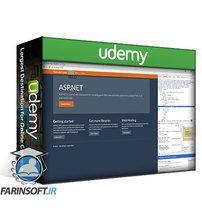 دانلود Udemy TimCorey – Tournament Tracker Add-on ASP.NET MVC User Interface
