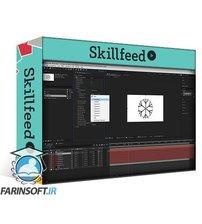 دانلود Skillshare Audio Spectrum Visualizer in After Effects