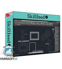 دانلود Skillshare Autodesk AutoCAD Masterclass: The Ultimate Guide to AutoCAD