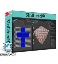 دانلود Skillshare Blender Materials Series 1.2 The Process Of UV Mapping