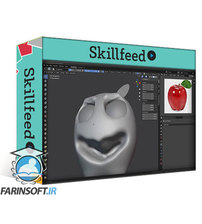 دانلود Skillshare Blender Sculpting Series Volume 1.2 – Sculpting Objects With Character