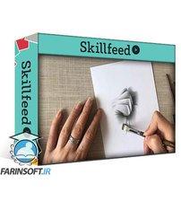دانلود Skillshare How to Draw a Hand with Pencil