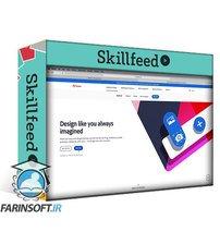 دانلود Skillshare Learn Adobe XD Essentials for UI/UX Design