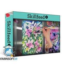 دانلود Skillshare Magical Watercolor Florals – Loose & Enchanting with Masking Fluid