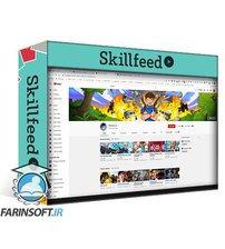 دانلود Skillshare YouTube For Beginners