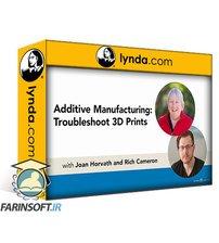 دانلود lynda Additive Manufacturing: Troubleshoot 3D Prints
