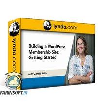 دانلود lynda Building a WordPress Membership Site – Getting Started