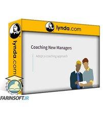 دانلود lynda Coaching New Managers