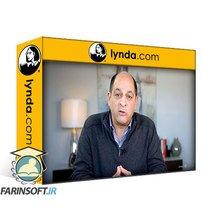 دانلود lynda Job Interview Tips for Accountants