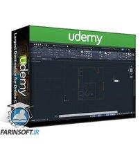 دانلود Udemy Design Bundle: AutoCAD, SketchUp, Photoshop, 3ds Max & V-Ray