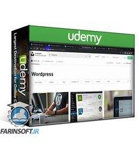 دانلود Udemy How to Make an eCommerce Website with WordPress For Beginner